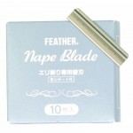 Feather Nape Razor Blades Pack of 10