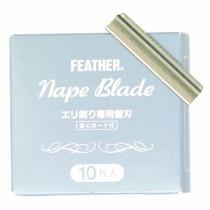 Feather Nape Razor Blades Pack of 10