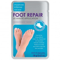 Skin Republic Foot Repair 18g